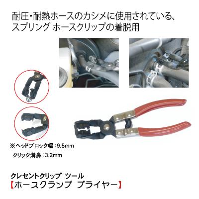005W-ST-23062