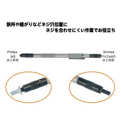005S-ST-29024