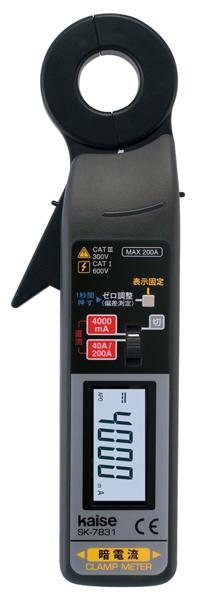 SK-7831