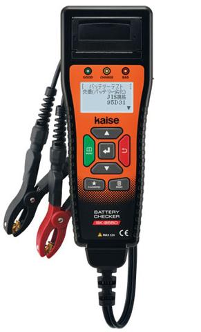 SK-8550