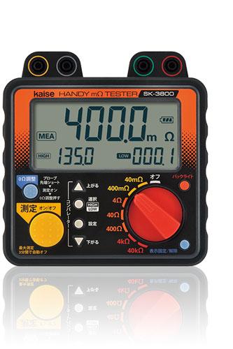 SK-3800